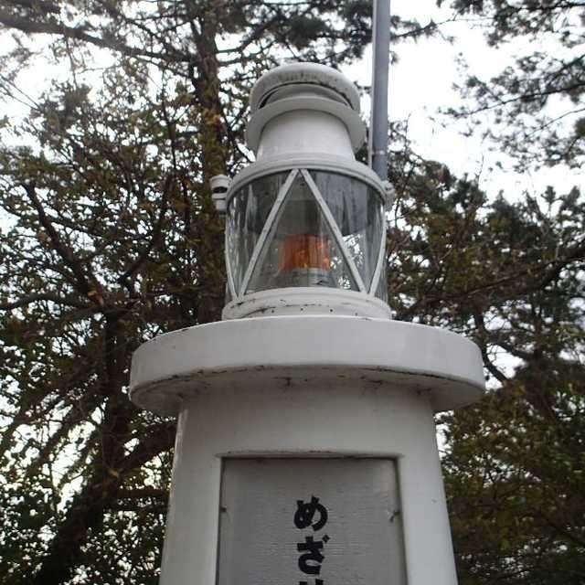 手作り灯台
