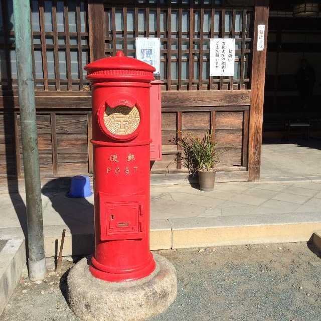 日本最古の現役郵便ポスト
