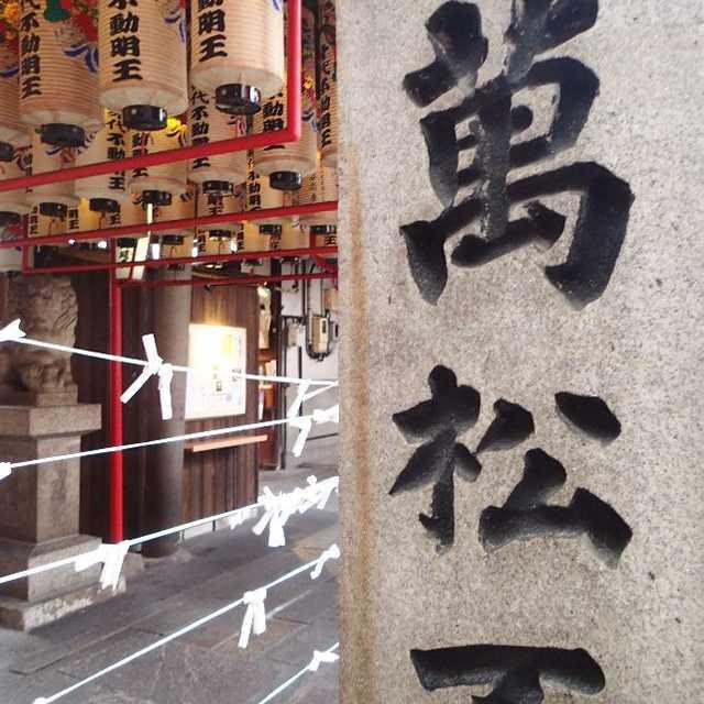 亀岳林 萬松寺