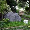 品川区に神奈川の石。