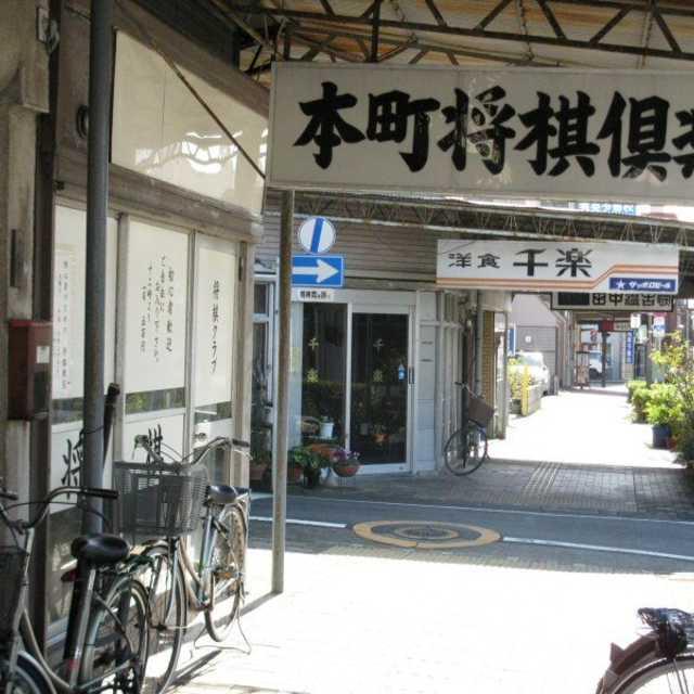 沼津宿の中心