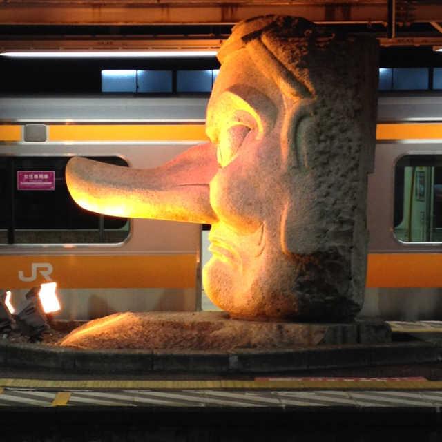 高尾駅のシンボル