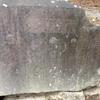 三代沢赤城神社の神代文字の碑