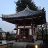 慈眼寺の鐘撞き堂