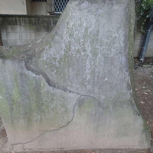 柴又用水の碑