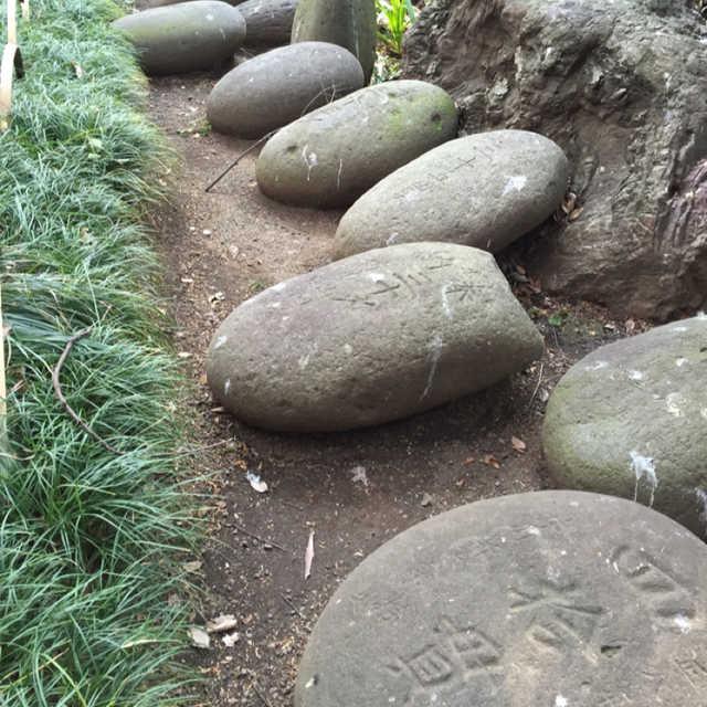 大宮八幡宮の力石