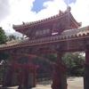第二の坊門