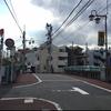 浜川橋(涙橋)