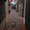 日本一短い商店街!?