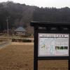 小倉城入口