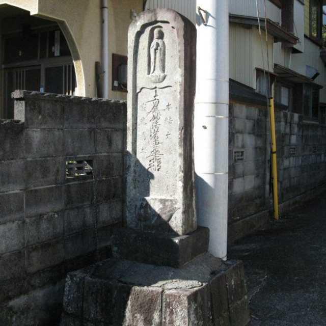 正法寺の石塔