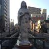 戦災者慰霊の女神