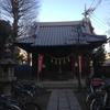 伊奈利神社