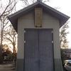 戸隠の山車庫
