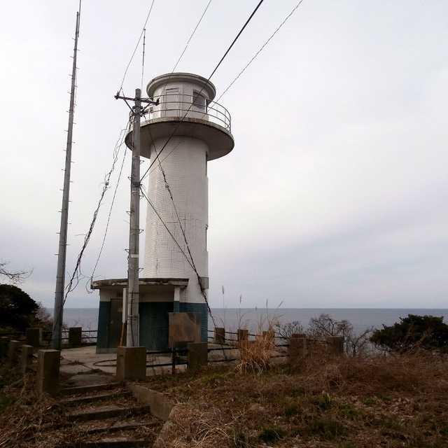 竜ヶ埼灯台