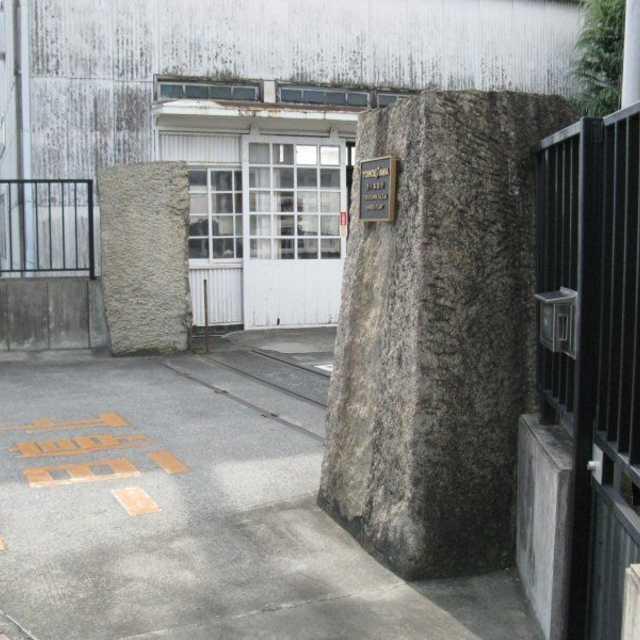 駿府城の石垣石