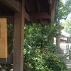 諏訪神社は何日にできた?