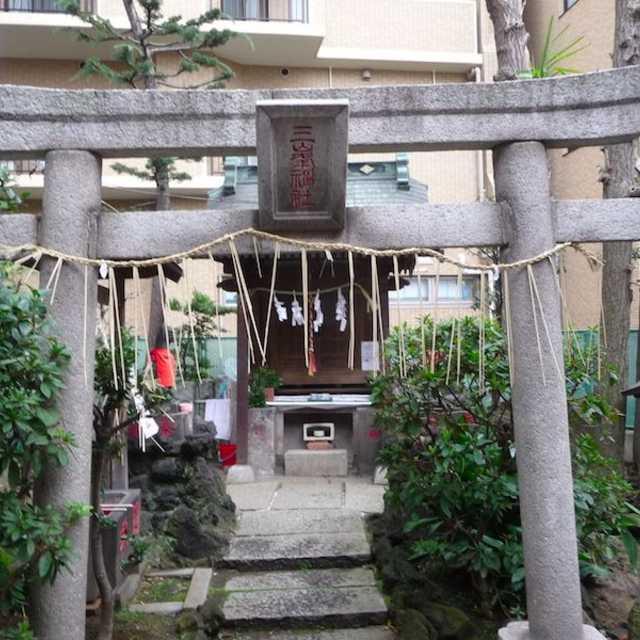 5 三峰神社