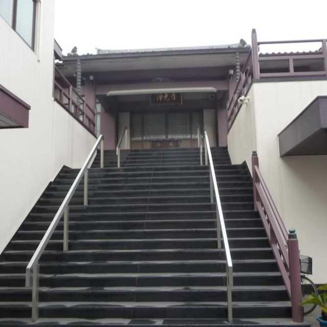 8 浄光寺