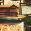 南長崎花咲公園のトキワ荘記念碑