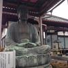 日輪山観音寺