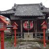 三日月神社