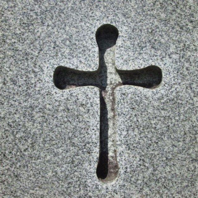 駿府キリシタン殉教之碑