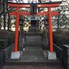 三五稲荷神社