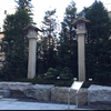 伊勢神宮の石灯籠