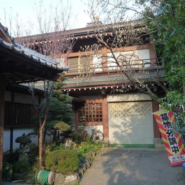 78 長寿寺