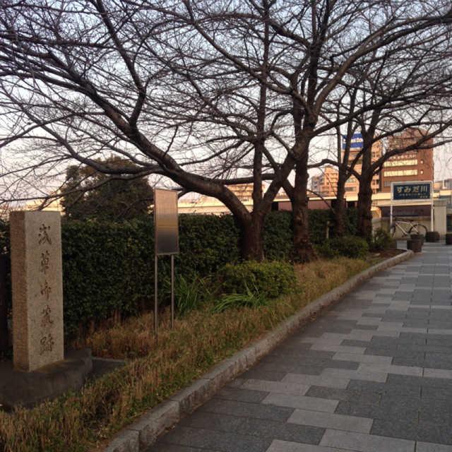 蔵前橋近くの浅草御蔵