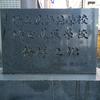 埼玉県師範学校