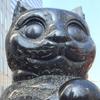 太田道灌を救った猫の玉ちゃん