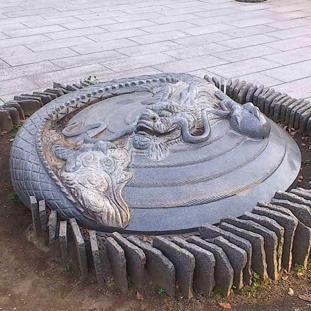 見沼代用水: 見沼の龍