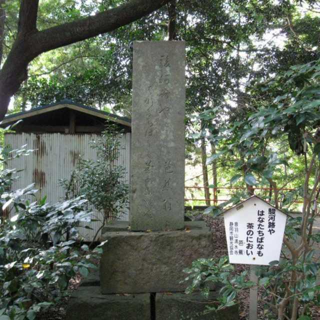 京都と同じ清水寺