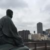 隅田川を眺める芭蕉翁