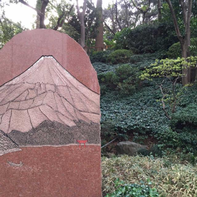 赤富士の石碑