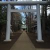 桜の馬場の天明天祖神社