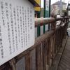 上宿の辻公園