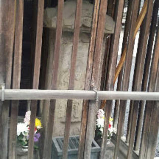 観明寺の庚申塔