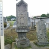 阿観堂の庚申塔