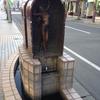 ヴィーナスの泉
