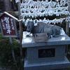 北野神社の智慧牛