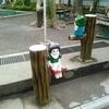 八千代町児童遊園