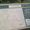 小石川寺町散歩 案内