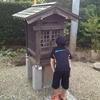 【行徳三十三観音】第15番 飯澤山浄閑寺