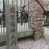造幣局旧正門跡