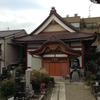 法雲寺の梵鐘