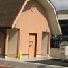 西桐生駅前公衆トイレ