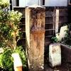 大山詣りの名残の棒杭